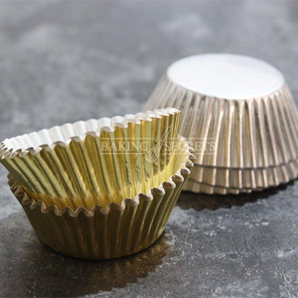 加厚金銀鋁箔紙托 /鋁箔托 金色蛋糕紙托 銀色蛋糕紙托  100只裝