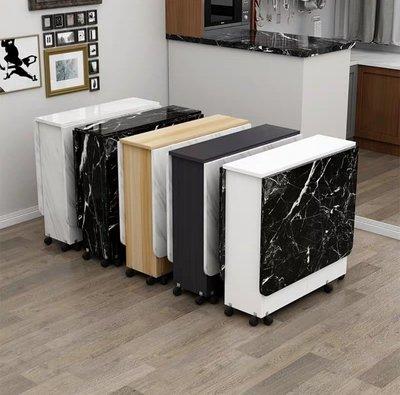 (訂貨價:$560) 可摺疊餐桌 120-140cm 大理石紋飯枱 折疊餐枱 蝴蝶枱 Mobile Folding Table 送貨加40元
