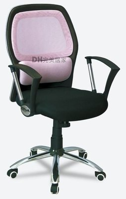 【DH】貨號CB247-1《可比》全網布電腦椅/辦公椅/人體功學椅˙舒適好坐˙主要地區免運