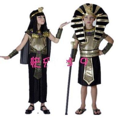 [便利小舖] 埃及法老王衣服整套服裝 埃及豔后服 表演萬聖節活動表演服娤兒童小孩表演服 整套賣 782A