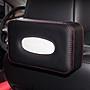 汽車 椅背式紙巾盒 座式抽紙盒 車載 紙巾盒...