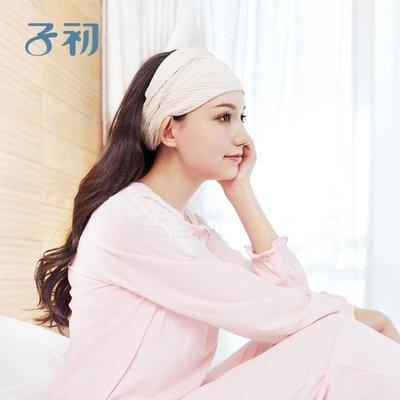 子初月子帽夏季薄款產后保暖產婦帽頭巾孕婦帽子春秋用品 LQ2763