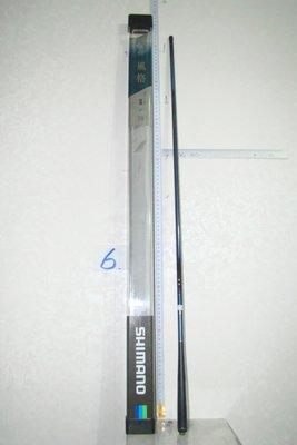 采潔 日本二手外匯釣具 日本全新SHIMANO 10尺 風格 超硬10《筏竿.手釣竿.船竿 前打》 二手釣竿  V6