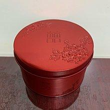 紅色囍字小圓罐結婚禮物收納喜慶圓形鐵罐