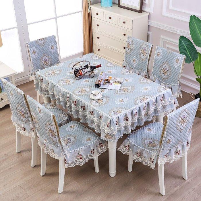 創意 居家 裝飾高檔餐椅套布藝防滑茶幾布餐桌布餐椅墊套裝簡約歐式椅坐墊靠背套