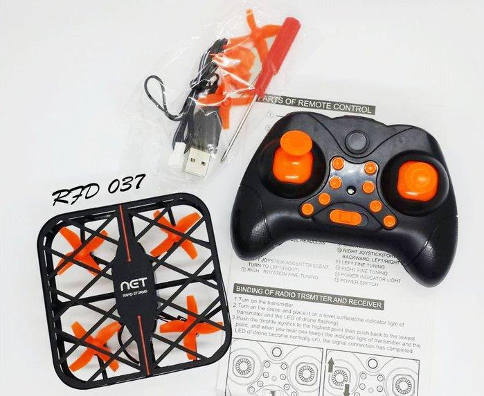 RFD037 方型迷你無人機 四軸飛行器 遙控飛機  充電式  飛行器 玩具 禮物