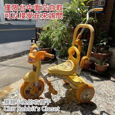 Chu Rabbit's Closet 二手 Open將 摺疊後控 三輪車/腳踏車/兒童腳踏車 台中面交 需自取