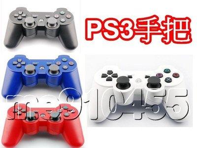 PS3手把 PS3無線手把 把手 手柄 搖桿 PS3 無線手把 藍牙手把 無線震動手把 六軸  有現貨