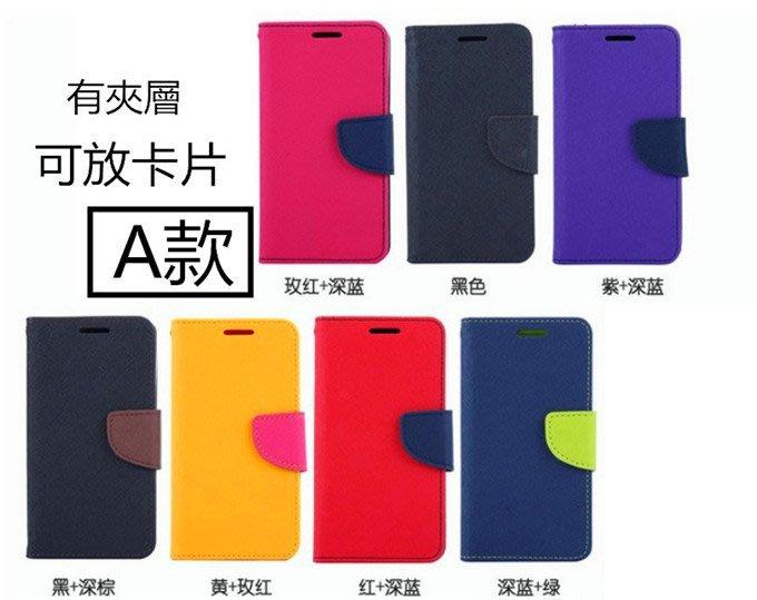 立架 皮套 三星 A20 A30 A40 A50 A70 A80 手機殼 手機套 保護殼