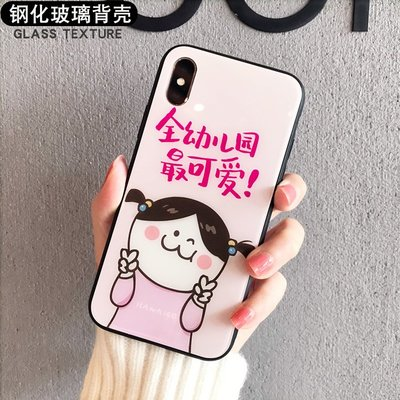 粉色可愛女孩鏡面玻璃蘋果x手機殼iPhone7plus/8/6s保護套女款ins