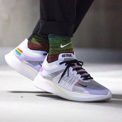 D-BOX  Nike Lab Zoom Fly SP 輕盈 透氣 網狀 透明 運動鞋 七彩 AA3172-106