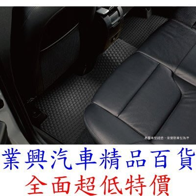 FORD Fiesta 2009-10 卡固三角紋 平面汽車踏墊 耐磨耐用 防水易洗 (RW13EA)