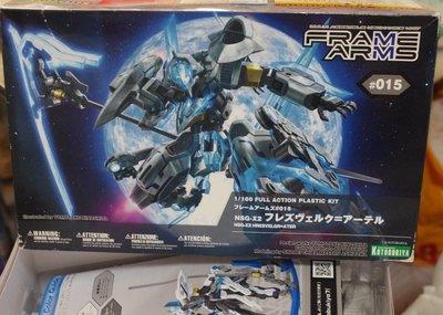 壽屋-Kotobukiya-Frame Arm-015-1/100-NSG-X2 HRESVELGR=ATER-1/24-加費4元-M-717