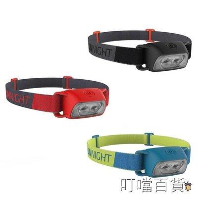 迪卡儂戶外運動LED強光露營登山釣魚/夜釣輕便頭戴式頭燈戶外頭燈