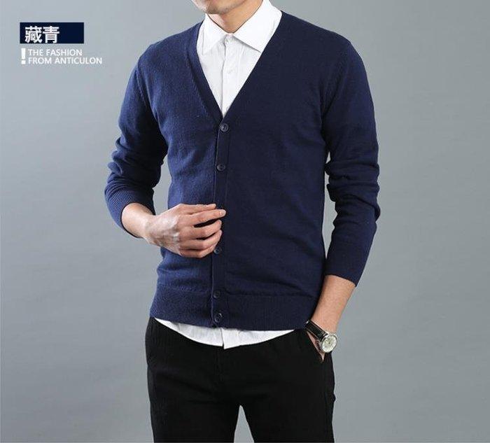 秋季新款針織衫男開衫薄款V領純色線衣外套休閒寬鬆大碼毛衣潮