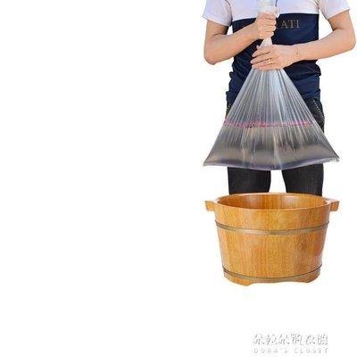 一次性塑料足浴袋泡腳袋足療店泡腳桶用洗腳袋加厚大木桶袋子