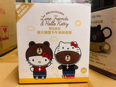 ☆龍萊脈帝☆7-11 Hello Kitty&LINE FRIENDS聯名造型 熊大頭型 下午茶杯壺組 值購價:350元 新北市