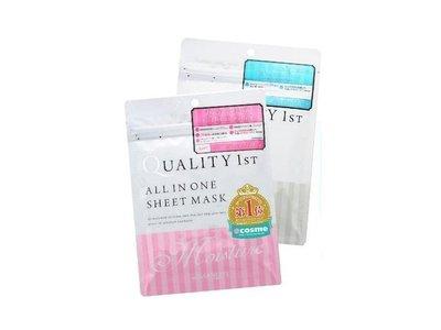 【LikeMart】QUALITY 1st 膠原蛋白補水保濕面膜 (7枚) / 嫩白保濕面膜 (5枚入) COEME