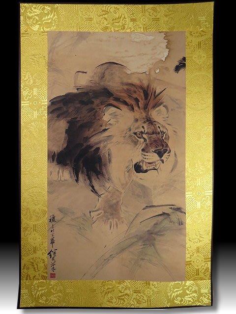 【 金王記拍寶網 】S1325  中國近代書畫名家 名家款 水墨 獅子圖 居家複製畫 名家書畫一張 罕見 稀少