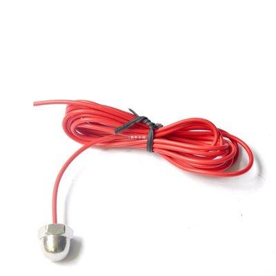「南風小鋪」 伊萊科不銹鋼探頭 水位控制器探頭2-25米液位控制器用可配EDF-96S7D36