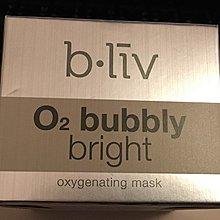 b.liv O2 bubbly bright oxygenating mask  活氧淨潤 提亮面膜
