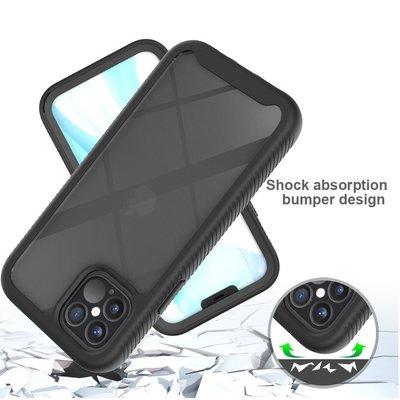 透明邊框軟殼 iPhone 12 Pro Max 11 SE X Xs XR 8 7 6 Plus保護套防摔鏡頭保護殼