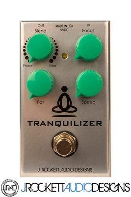 『搖滾通樂器館』J.RAD Tranquilizer Phase/Vibe 水聲/顫音效果器/美國製手工品牌/贈導線
