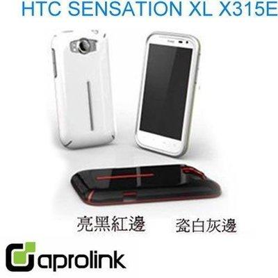 日光通訊@AproLink原廠公司貨 HTC Sensation XL X315E 特仕版雙料手機殼 全包覆保護殼 背蓋硬殼