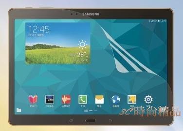 三星 Galaxy Tab S 10.5 T800 T805Y T805 亮面 螢幕保護貼 保護膜 貼膜