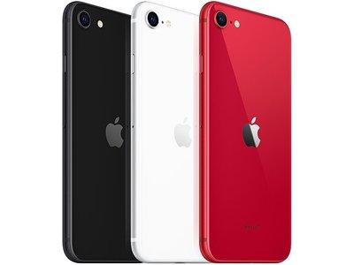 Apple iPhone SE (2020) 64GB【攜碼遠傳電信688上網吃到飽】※4.7吋~淡水 淡大手機館