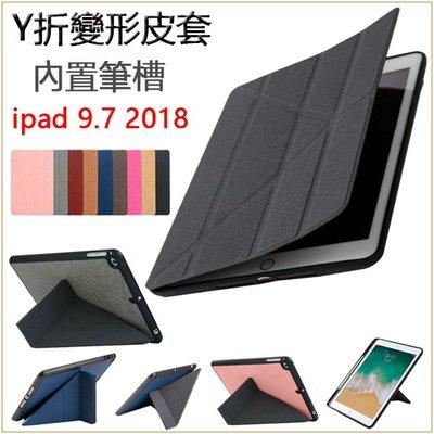 變形金剛 蘋果 iPad 9.7 2018版 平板保護套 iPad Air 3 Pro 10.5 帆布紋 平板套 智能休眠 內置筆槽 支架 防摔 保護套