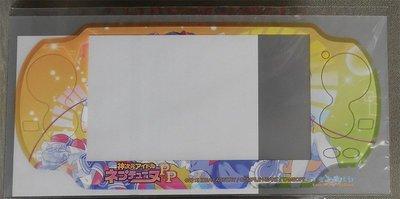 【月光魚 電玩部】PSV 1000 / 1007型 機身保護貼 裝飾貼 神次元偶像 戰機少女 PP 純日版