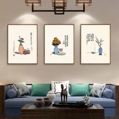 新中式國畫禪意水墨植物花卉裝飾畫畫芯壁畫掛畫微噴打印牆畫畫心(不含框)