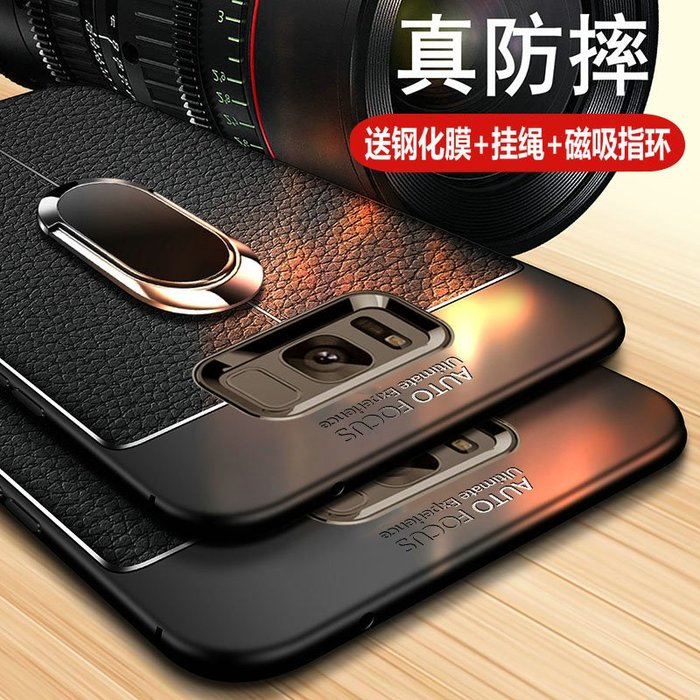 s8防摔殼手機飾品保護套保護殼三星S8手機殼S9保護S8+皮套S9+防摔SM-G9500軟殼9550全包G9508硅膠G