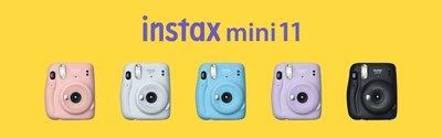 【金茂攝影】FUJIFILM instax mini 11 富士拍立得相機【恆昶公司貨 保固一年】
