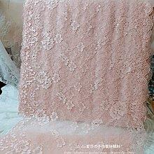 『ღIAsa 愛莎ღ手作雜貨』一碼價 豆沙粉寬版彈力蕾絲花邊帶輔料DIY拼接袖口下擺裝飾寬26cm