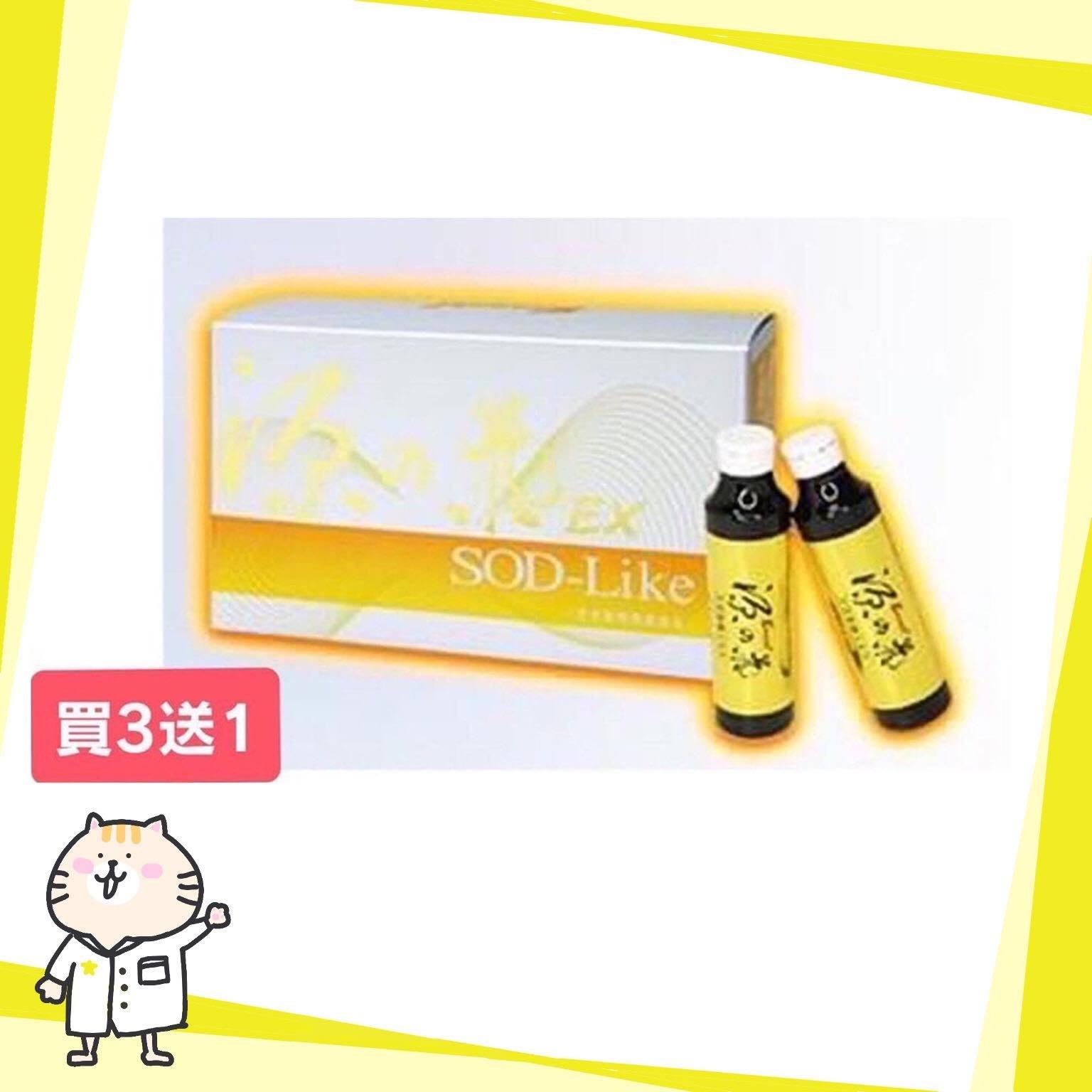 ⭐ 買3送1 ⭐ 源之氣 EX 茶多酚 SOD 50mlx10瓶 白藜蘆醇 ⭐