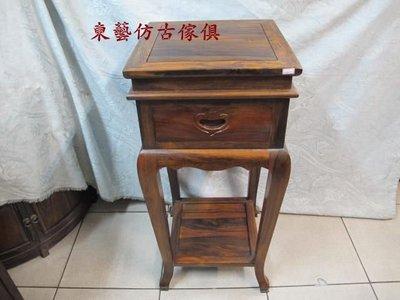 東藝仿古傢俱~~雞翅木法式有抽花台兩種尺寸有大有小(40/48公分)