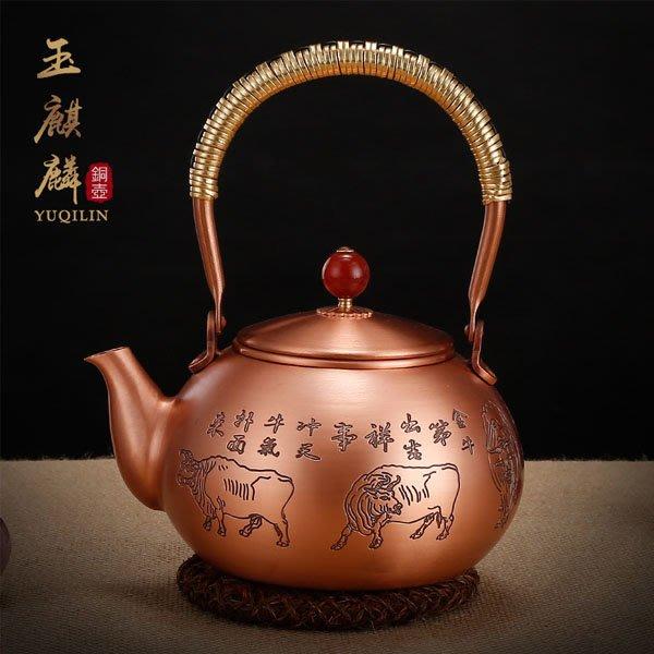 5Cgo【茗道】含稅會員有優惠 520590726740 純手工紫銅茶壺茶杯泡茶功夫茶茶盤茶海五牛銅壺煮茶燒水養生壺功夫