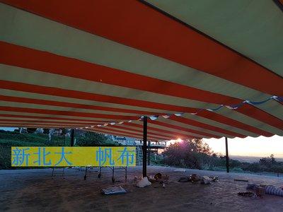 折疊式天幕帆布 活動遮雨棚 遮陽棚 停車棚