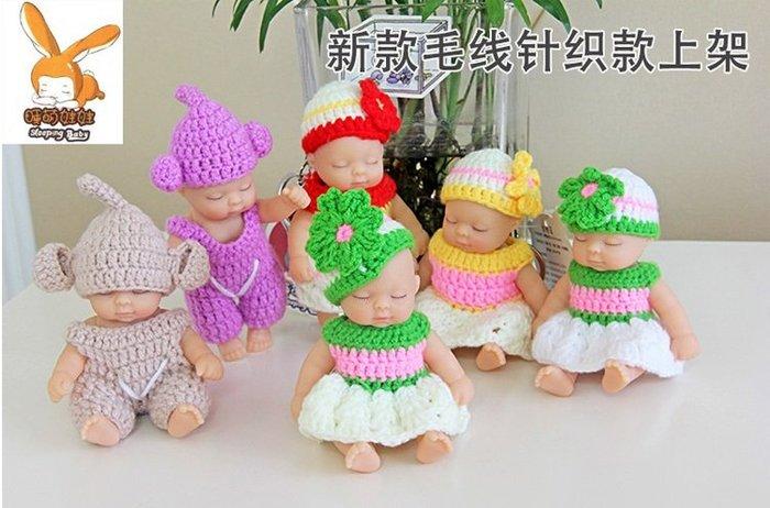 福福百貨~正版睡萌娃娃活動關節可愛睡眠覺禮物毛絨玩具挂件鑰匙扣手機車飾~12cm