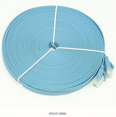 🔆保固三個月🔆CAT.6網路線 扁線(藍色) 水晶頭50U【20M藍】