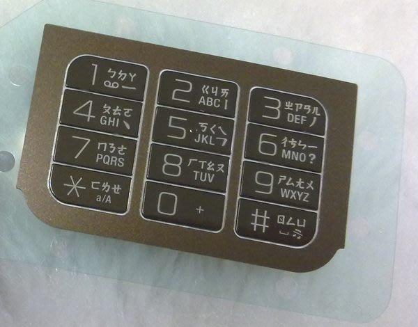 『皇家昌庫』Sony Ericsson 原廠 外殼 按鍵 W910I U100 U100i 限量 咖啡色 香檳金