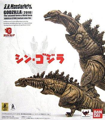 日本正版萬代S.H.MonsterArts SHM 哥吉拉 2016 第2形態 & 第3形態 限定色 公仔模型 日本代購