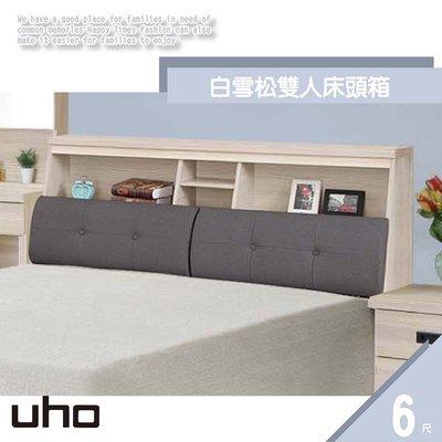 床頭箱【UHO】白雪松6尺床頭箱