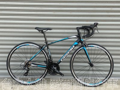 【IRLAND】鋁合金車架 日本SHIMANO 21速 剎變一體 煞變把 甩把 彎把 公路車 愛爾蘭自行車 全新 免運費