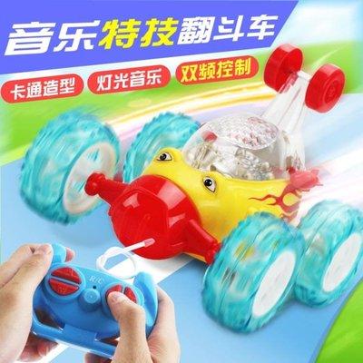 兒童玩具禮物翻斗車遙控車 可充電翻滾特技車男孩玩具車遙控汽車