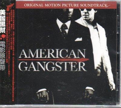 American Gangster 美國黑幫 電影原聲帶 再生工場 02