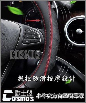 COROLLA CROSS/ Hilux貨卡 / Tacoma碳纖維紋/真皮【直上方向盤套】高雄汽車配件專業嚴選