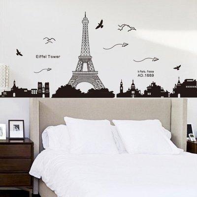 一般 壁貼 KK049 鐵塔紙飛機 壁...